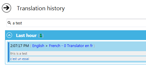SIT_translationhistory3